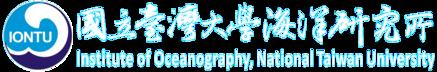 國立臺灣大學海洋研究所