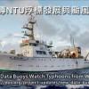 Eos報導NTU浮標之發展與即時觀測颱風