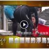 (正體中文) 「本所技術員陳思穎的淨海實驗獲臺大創創挑戰賽十強團隊」