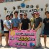 陳韋仁教授率海研一號完成1200航次探測