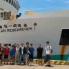 2018暑期生海上探測實境體驗