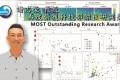 引領海洋邁向高峰-謝志豪教授再次榮獲科技部傑出研究獎!