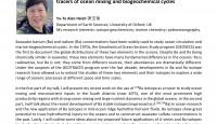 新聘教師候選人演講公告3月19日(五)15:30Applications of barium and radium isotopes in ocean studies: tracers of ocean mixing and biogeochemical cycles.謝玉德博士 (申請助理教授, receiving Ph.D. in 2012)