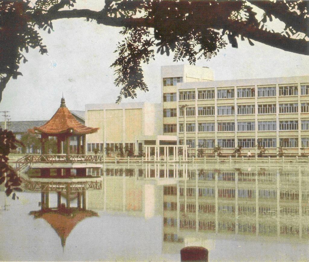 台灣大學海洋研究所 (1975年)