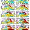 The warm blob in the northeastern Pacific-the bridge leading to the 2015/16 El Niño