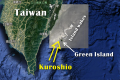 Numerical study and observation reveal dynamics for island wakes in the Kuroshio